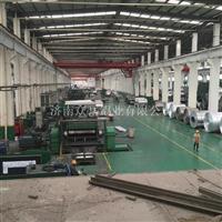 江苏哪里有卖铝合金板材的厂家?且价格低