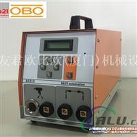 OBO原装螺柱焊机BS310焊接效果好