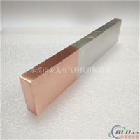 铜铝过渡板 铜铝过渡排连接铜铝母线