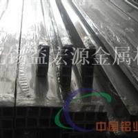 今日1050铝管价格1050铝管规格