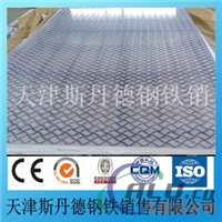 防滑铝板每吨价格