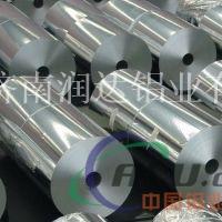 供应优质铝带