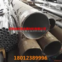 3104大截面铝管3104大截面铝管价格多少?