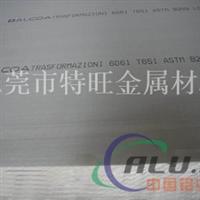 7A01铝板7A01高硬度铝板批发