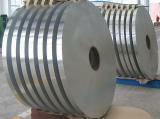 生产各种牌号铝带