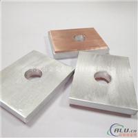铜铝复合盖板铜铝复合通讯基板 铜铝复合板