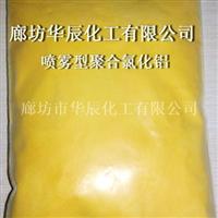 优质聚铝-【净水絮凝剂】工业级聚合氯化铝