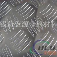 各种规格3207铝板&3207铝板价格多少