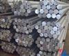 销售现规格型号6053铝板、铝棒行情