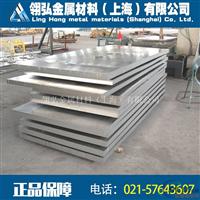 进口YH75铝板价格