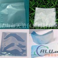 复合真空袋铝箔袋屏蔽袋