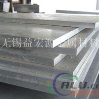 3103A铝板铝幕墙3103A铝板铝幕墙价格