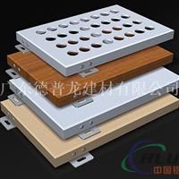 浮雕铝单板用多厚的铝板 浮雕铝单板