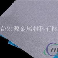 杭州供应7049铝板↑7049铝板价格优惠