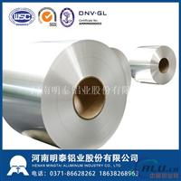 明泰定制生产3003蜂窝铝箔用于散热片
