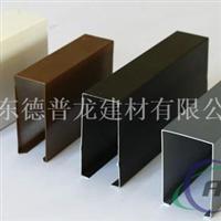 鹽城造型鋁方通生產廠家 木紋鋁方通 鋁格柵