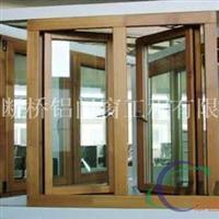 鋁木復合門窗