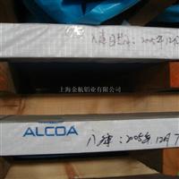 较宽铝板现货2A14硬铝松江直销价