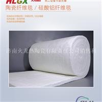 铝厂专用10mm硅酸铝陶瓷纤维毯