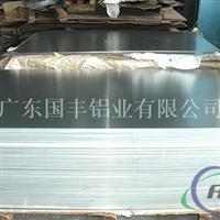 现货国标6061超薄铝板