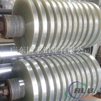 重庆变压器专项使用铝排