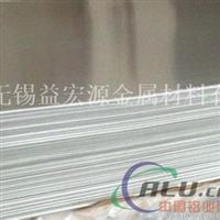 南京供应1100氧化铝板1100氧化铝板价格