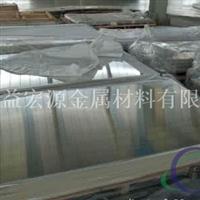 6061A冲压铝板6061A冲压铝板价格
