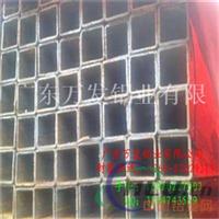 6061直角铝方管 氧化铝方管价格表