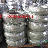 铝丝厂家 铝丝的价格 山东铝