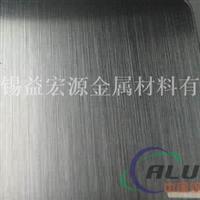 5086拉丝铝板5086拉丝铝板价格多少?