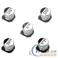 50V 22uF贴片铝电解电容VES220M1HTR-0605