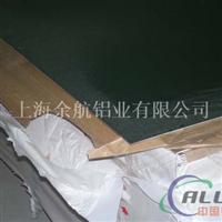 2A80鋁板材質保證供應生產廠家2A80