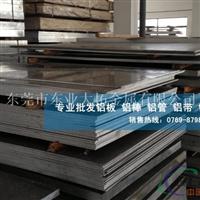 5052-H32镜面铝板