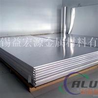 最新5052压花铝板价格5052压花铝板性能