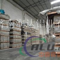 济南润达铝业有限公司供应铝板
