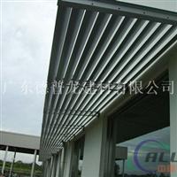 室内外装饰铝百叶窗丨遮阳铝百叶厂家