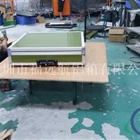 铝合金拉杆箱定做  铝合金工具箱厂家