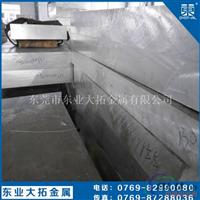 进口5A06铝棒 5A06高精密铝棒成分