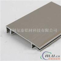供应铝型材本色氧化与黑色氧化 磨砂工艺等