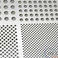 铝材加工-铝材冲孔-激光切割