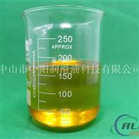 生产厂家现货直销供应铜连铸连轧乳化油