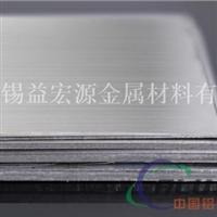 5052铝镁合金板价格