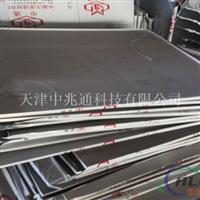 外型优美的铝单板价钱