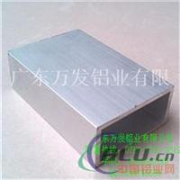 6082挤压铝方管  银色氧化铝方管
