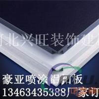 600600铝天花一平方米几片 冲孔铝扣板