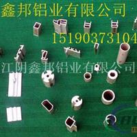 北京铝型材厂家直销