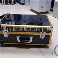 铝合金设备箱  拉杆箱定做  南山拉杆箱厂家
