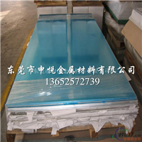 5083铝合金板 进口5083铝合金板