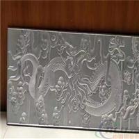 厂家直销 浮雕铝板 浮雕铝单板生产厂家价格