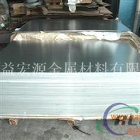 高强度铝合金板价格多少?